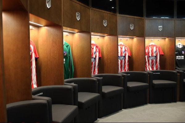 Wanda Metropolitano Tour - Locker Room2